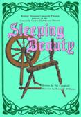 1992 Sleeping Beauty